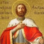 Св. Александър Константинополски – 30 август