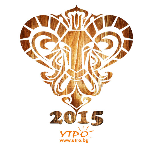 успех през 2015 годината на козата
