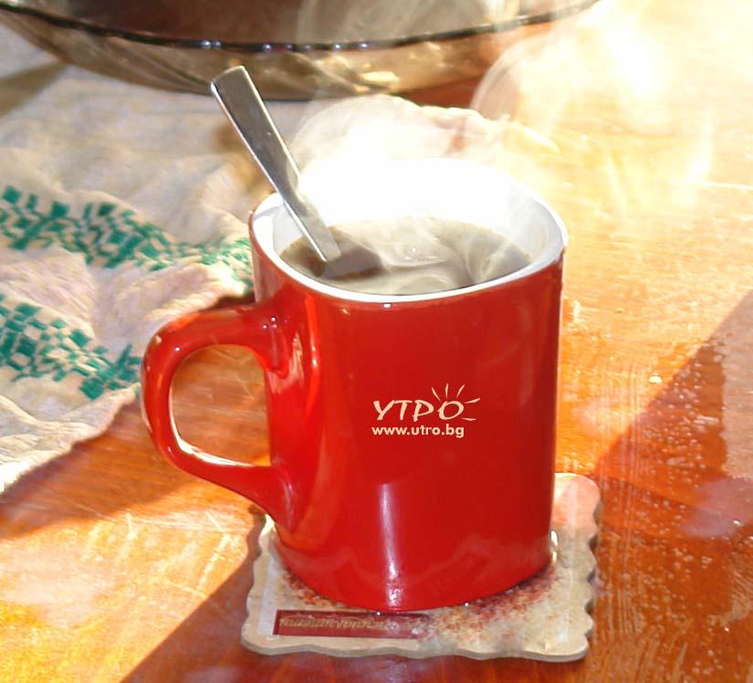 Добро утро с чаша кафе