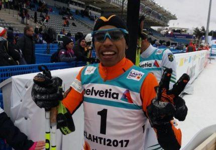 Адриан Солано