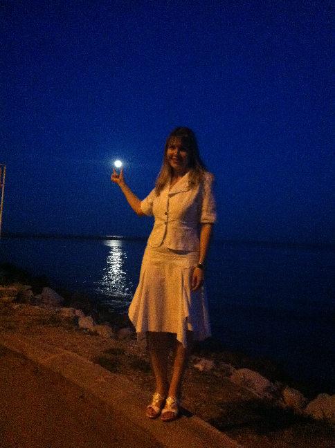 лунна романтика
