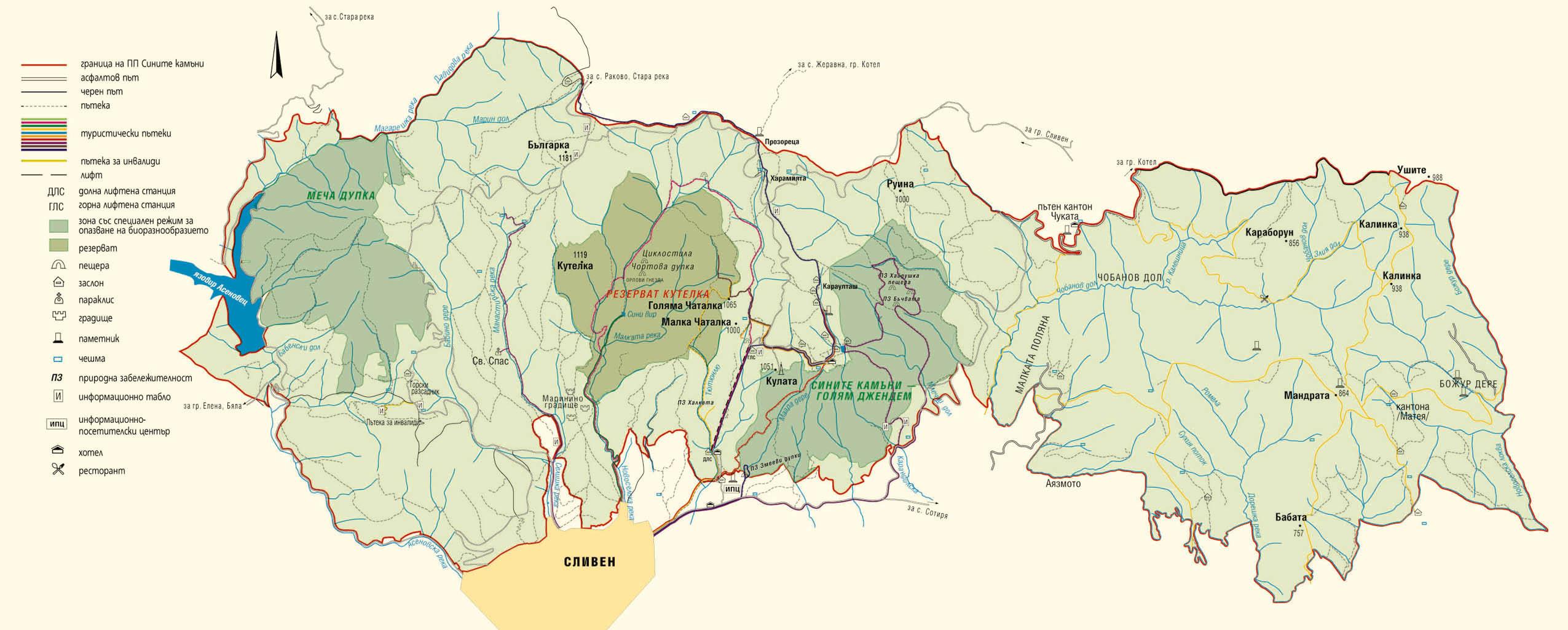 Карта на Сините камъни