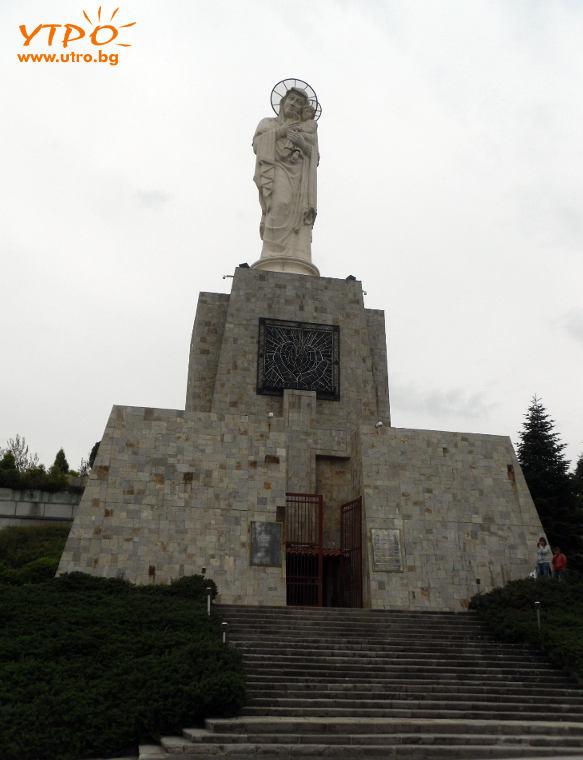 Монумента Пресвета Богородица Хасково