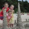 Един летен ден за децата