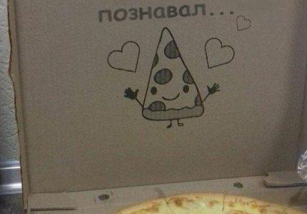 смешни мисли за пицата