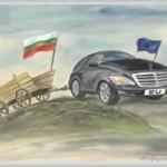 """Изложба """"България и Европа"""""""