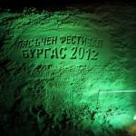 Пясъчен фестивал Бургас