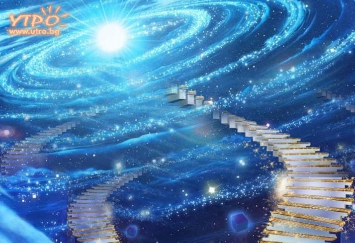 хармония с вселената