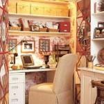 офис в килера