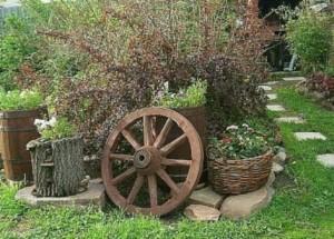 градината