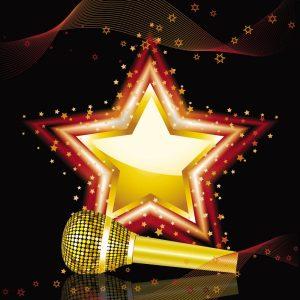 Бъди звезда
