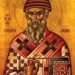 Почитаме Св. Спиридон – закрилник на занаятчиите