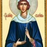 10 март – Света Галина