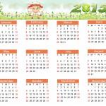 Календар за 2015 година