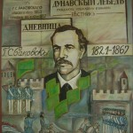 """Варненска търговска гимназия """"Г. С. Раковски"""""""